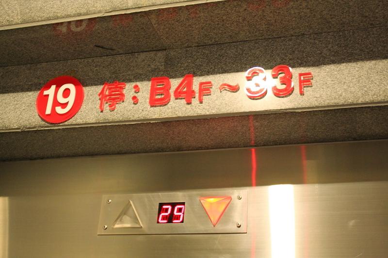 20101024C_260.JPG
