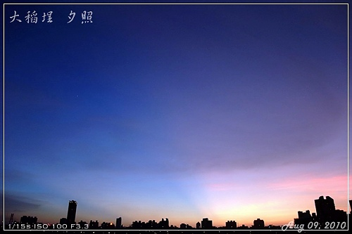 複製 -20100809f_043.jpg