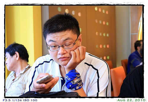 20100822C_039.JPG
