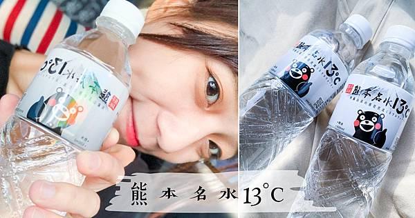 水_201103_0
