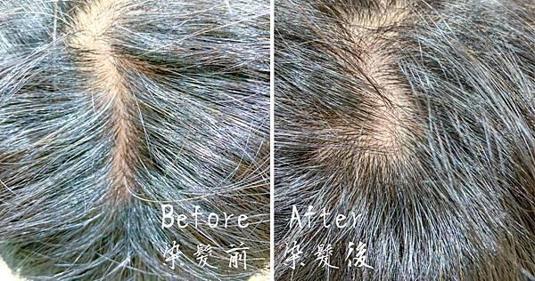 染髮_201117_1