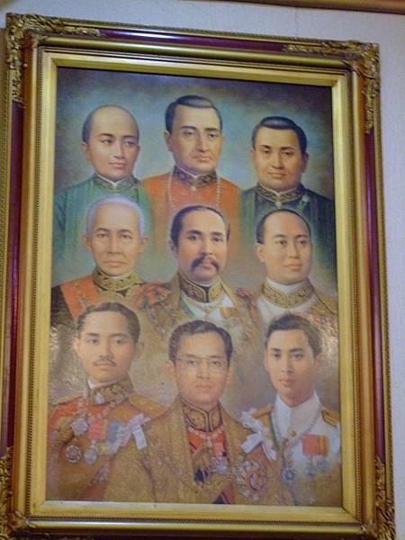 泰皇一世到九世