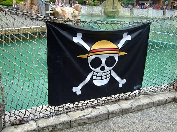 魯夫海賊團