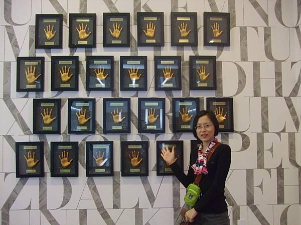 江南旅遊中心