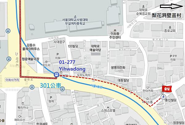 01-277Yihwadong.png