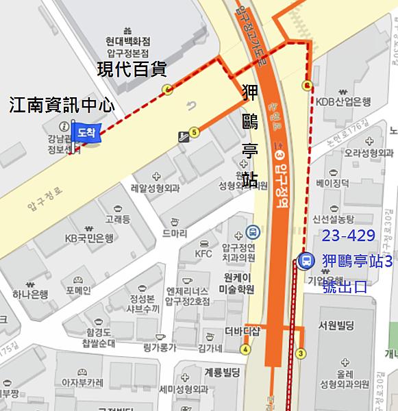 23-429狎鷗亭站3號出口.png