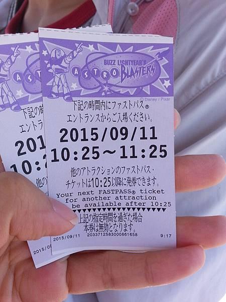 20150911_102034.jpg