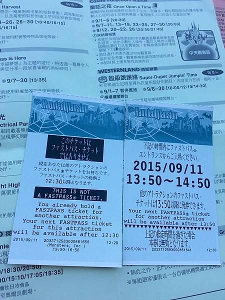 20150911_123219.jpg