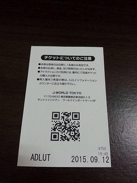 20150918_185543.jpg