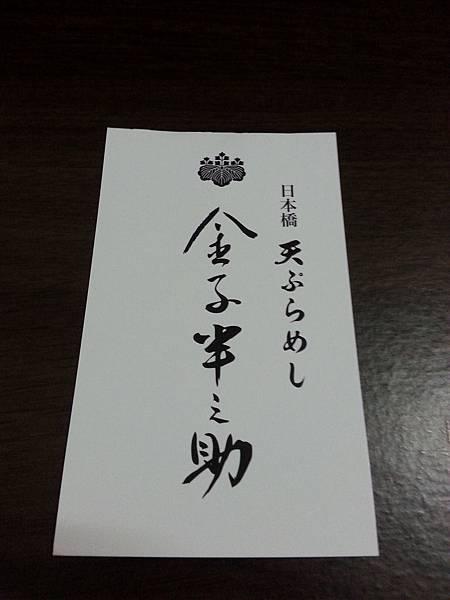 20150918_185645.jpg