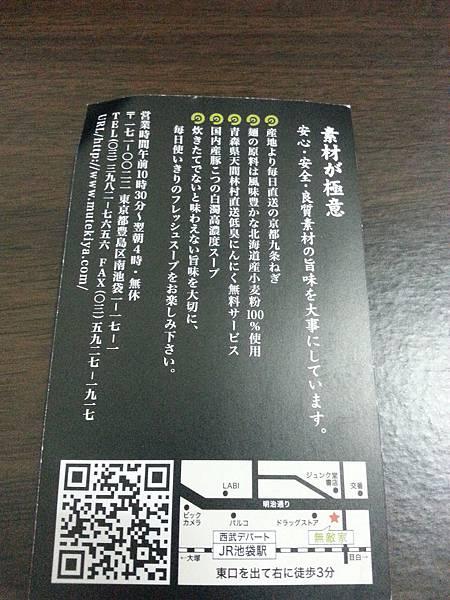 20150918_185714.jpg