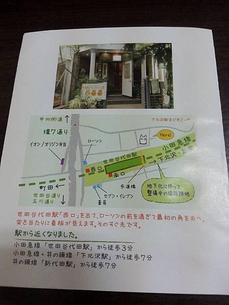 20150918_185914.jpg