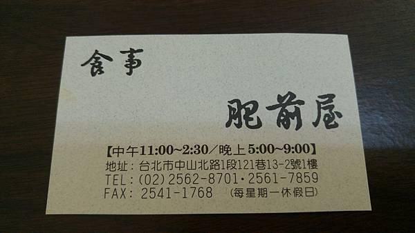 餐廳_2295.jpg