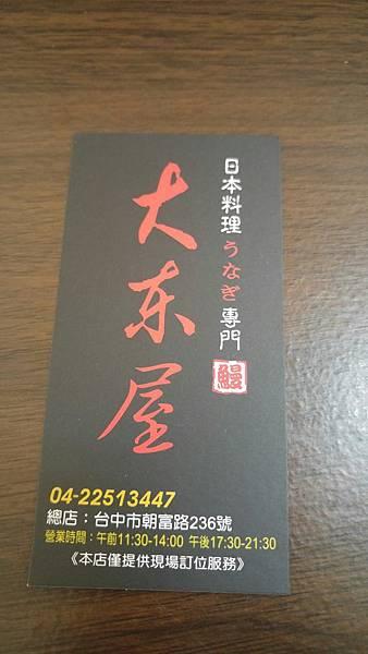 餐廳_8998.jpg