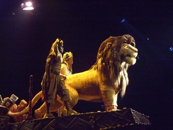 獅子王慶典