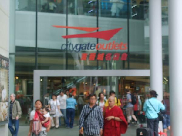 東薈城名店倉