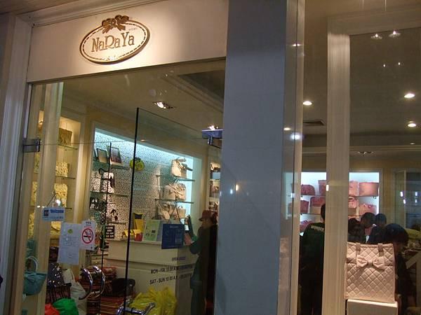 夢幻世界裡的曼谷包店
