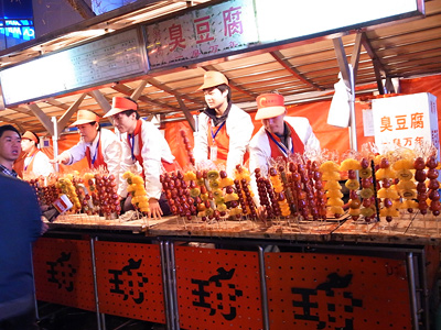在北京吃遍山珍海味 也可嚐些特色風味小吃