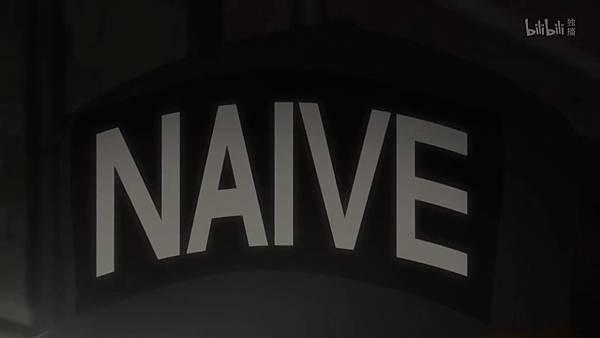 1 Naive.jpg