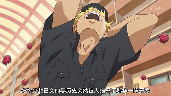 L5 老屁股黑歷史.jpg