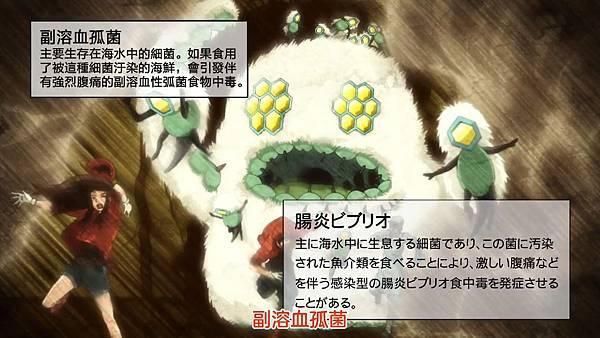 7 副溶血弧菌.jpg
