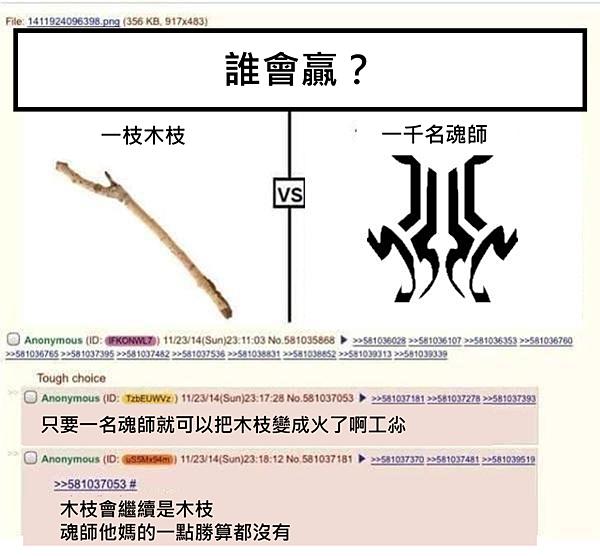 stick meme translation.png
