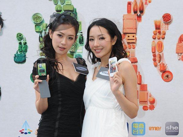 Samsung Wave 723.Wave 575 分享.生活.就WAVE.jpg