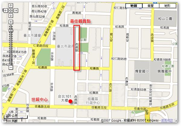 台北101「跨年煙火秀」最佳觀賞景點.png