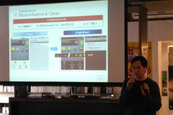 samsung google Nexus S體驗會照片2.jpg