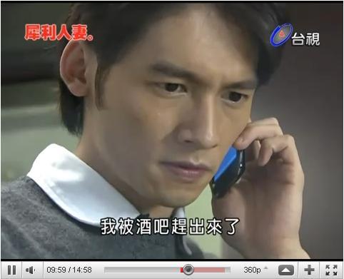 samsung手機在犀利人妻中溫瑞凡-4.JPG