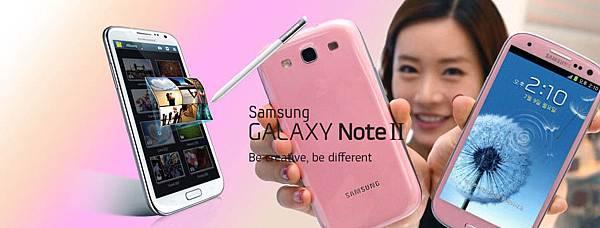 Galaxy Note2 Galaxy s3 pink