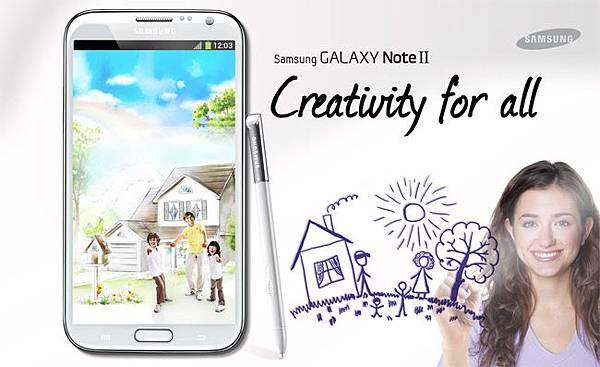 Samsung GALAXY Note II(Note 2) 16G觸控智慧機皇
