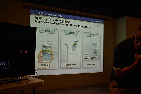 Samsung Galaxy Note 2 實機體驗