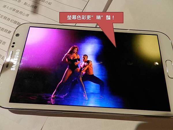 Samsung GALAXY Note II 無與倫筆厲害14