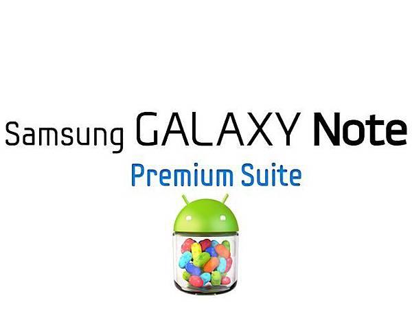 Galaxy Note 已可升級Premium Suite 直上Jelly Bean