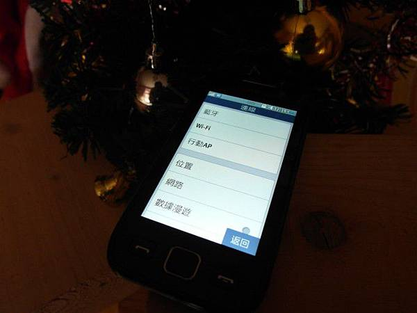 wave575 行動小廣仲 祝大家聖誕快樂 9.jpg