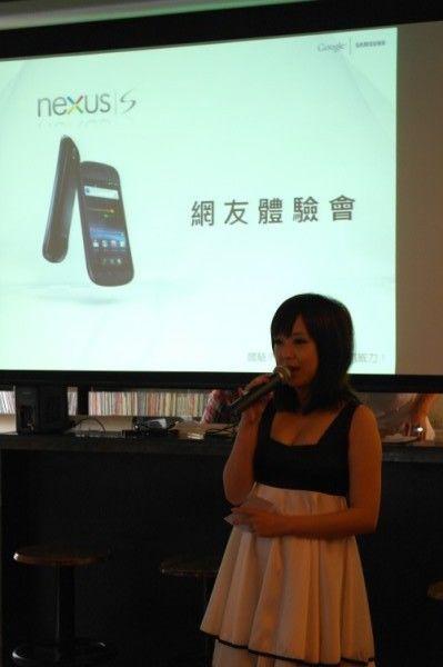 samsung google Nexus S體驗會照片.jpg