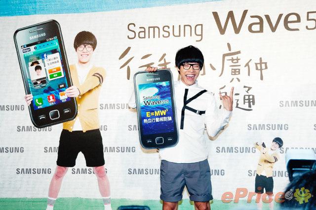 wave575 盧廣仲 記者會.jpg