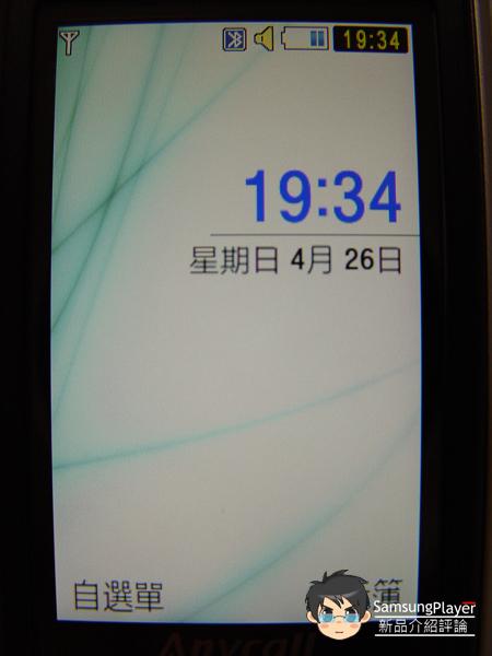 DSC02788.jpg