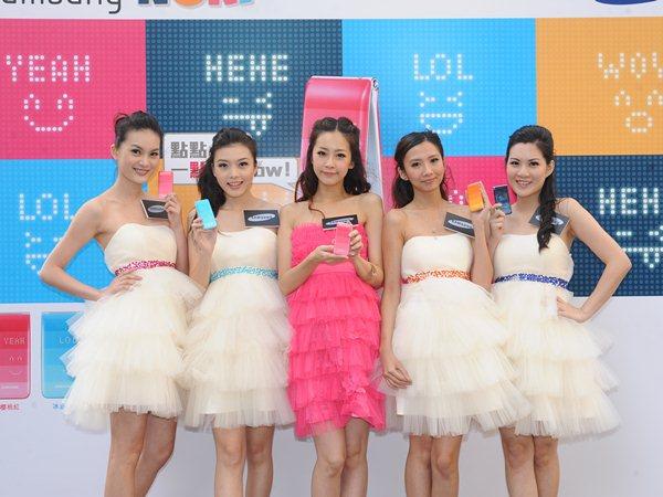年輕潮童具LED閃燈外屏的摺機Samsung NORi7.jpg