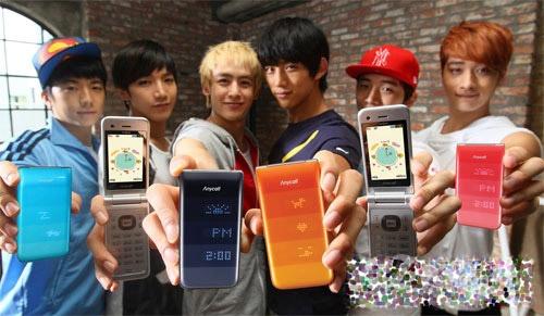 2PM代言SAMSUNG 手機 S5520.jpg