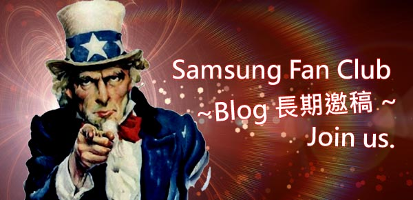 Samsung Fan Club 長期邀稿