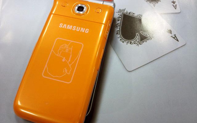 S5520 橘色上市 4.jpg