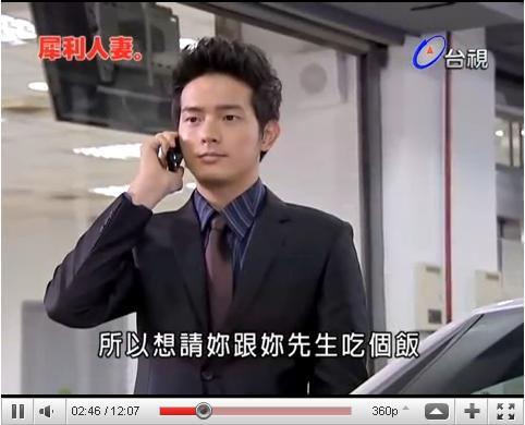 samsung手機在犀利人妻中藍天蔚-2.JPG