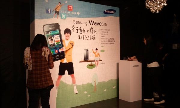 wave575  記者會1.jpg