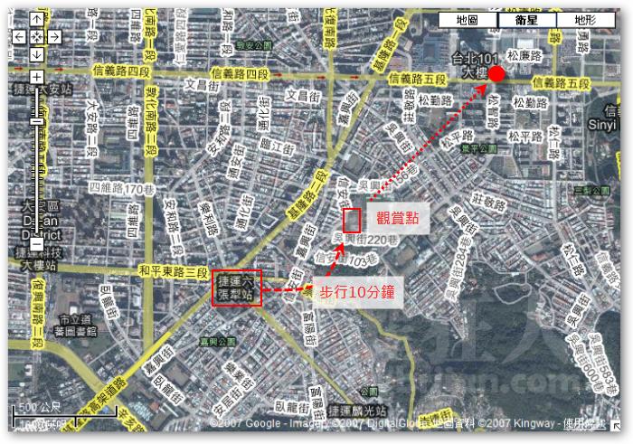 台北101「跨年煙火秀」最佳觀賞景點2.png