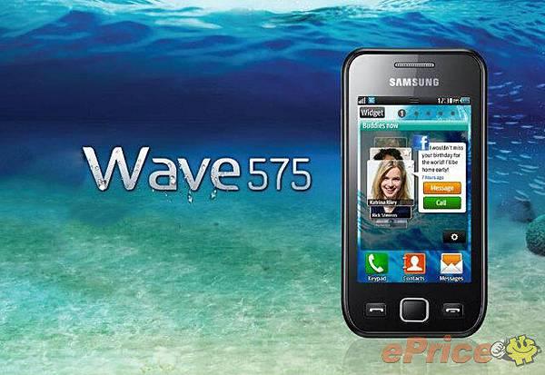 Wave 575 是最平價的 bada 機種.jpg