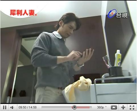 samsung手機在犀利人妻中溫瑞凡-3.JPG