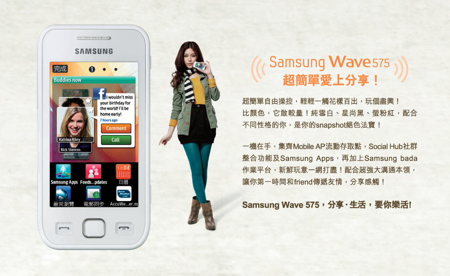 wave575香港版文宣圖.jpg