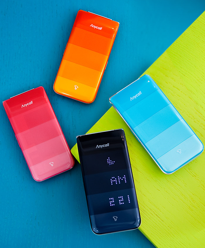 2PM代言SAMSUNG 手機 S5520 5.png